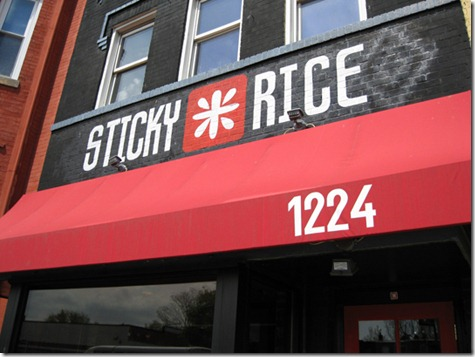 sticky_rice_dc[1]